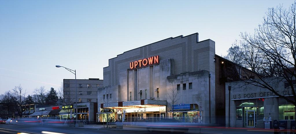 Uptown Theater, Washington, D.C. (Credit: Highsmith, Carol M., photographer, Library of Congress)