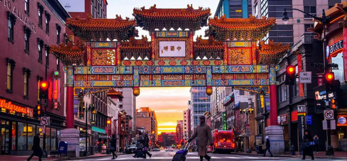 The Friendship Arch in D.C.'s Chinatown today