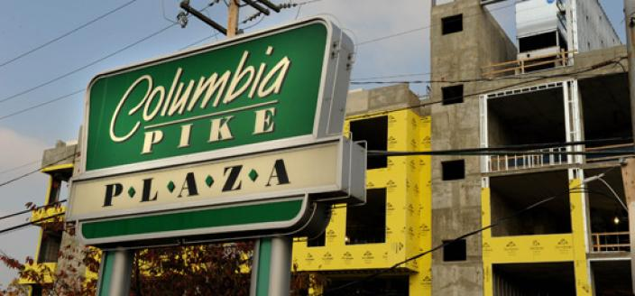 Columbia Pike Plaza. (Photo source: Columbia Pike Documentary Project)